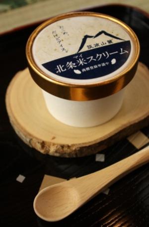 1gatsu_tsukuba__002